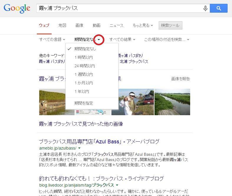f:id:h_kagawa:20150311172832j:plain